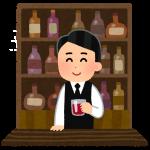 矢野博士(やのひろし)